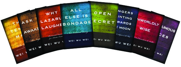 wei wu wei collection